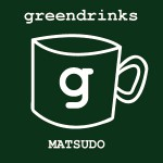 green_drinks_matsudoロゴ