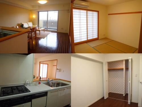 左上:リビング 右上:和室 左下:キッチン 右下:個室