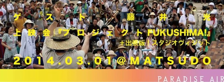 0301繝上y繝翫・