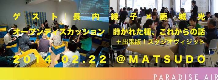 0222繝上y繝翫・