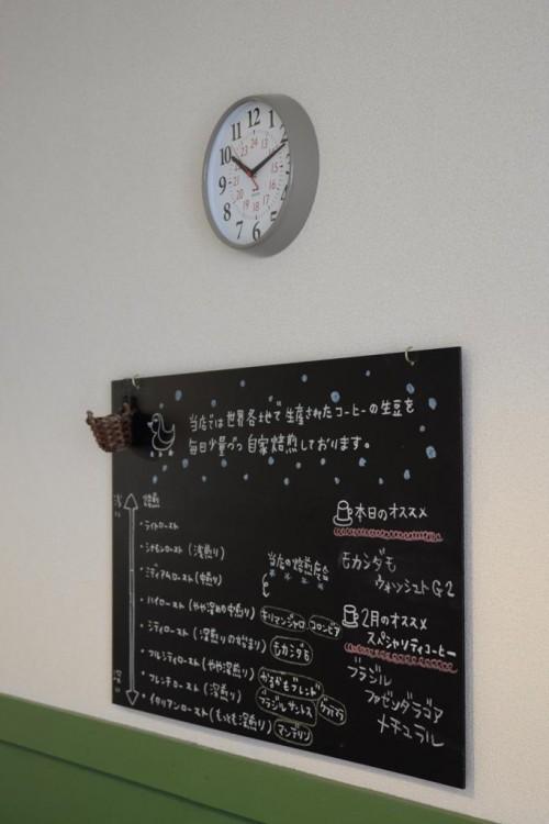 コーヒーの焙煎についても良く分かる黒板メニュー。