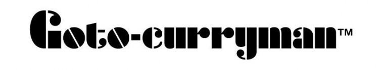 goto-curryman_logo2