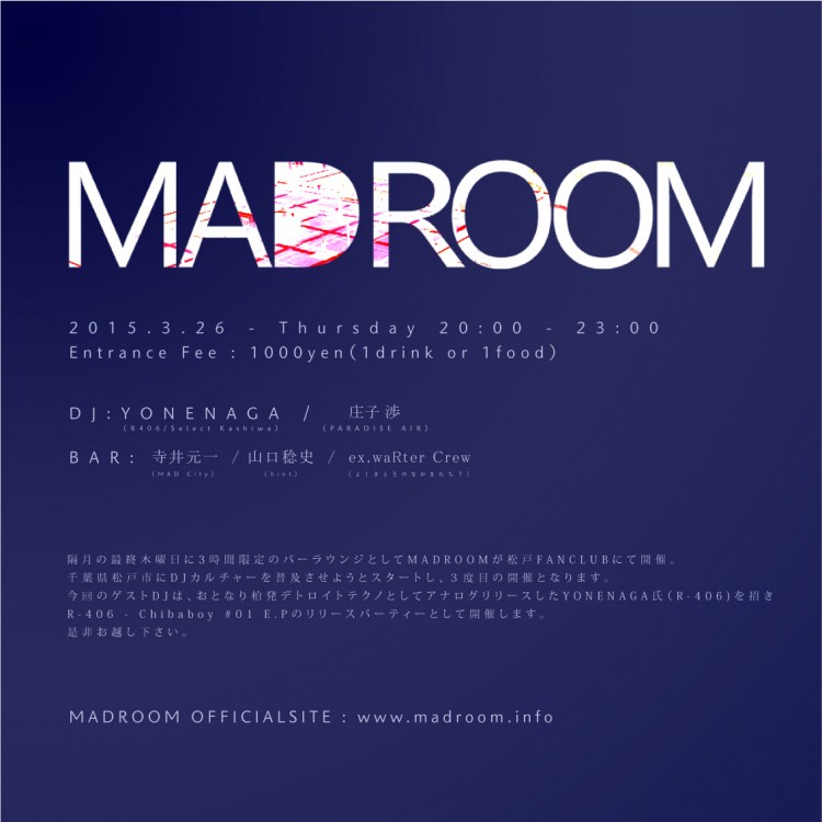 MADROOM3