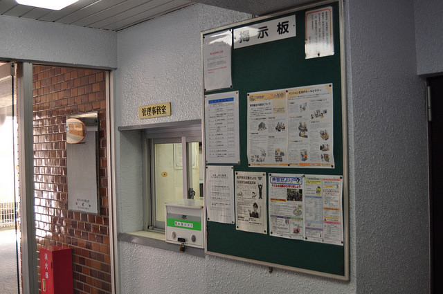 ダブルリバーサイドマンション_管理事務室