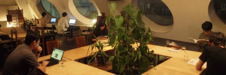 コワーキングバーでは集中して自分の勉強や作業に没頭出来ます。
