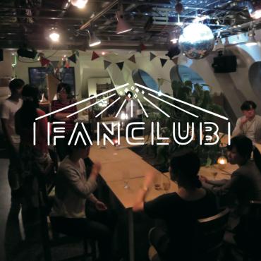 FANCLUB_バナースライド画像2