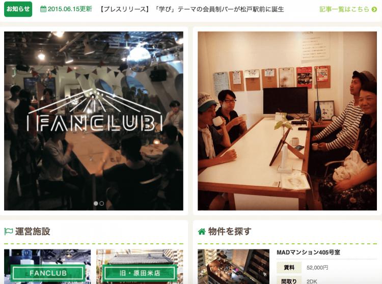 MAD Cityのウェブサイト