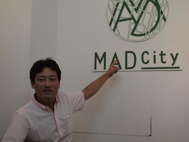 MAD Cityエリアは松戸駅前の半径500mの範囲ですが、MAD Cityプロジェクトという理念や事業、活動に共感してくれる方を全国に増やしたいと考えています。