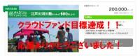 スクリーンショット 2015-09-06 19.07.14-01