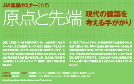 スクリーンショット 2015-10-26 15.59.46