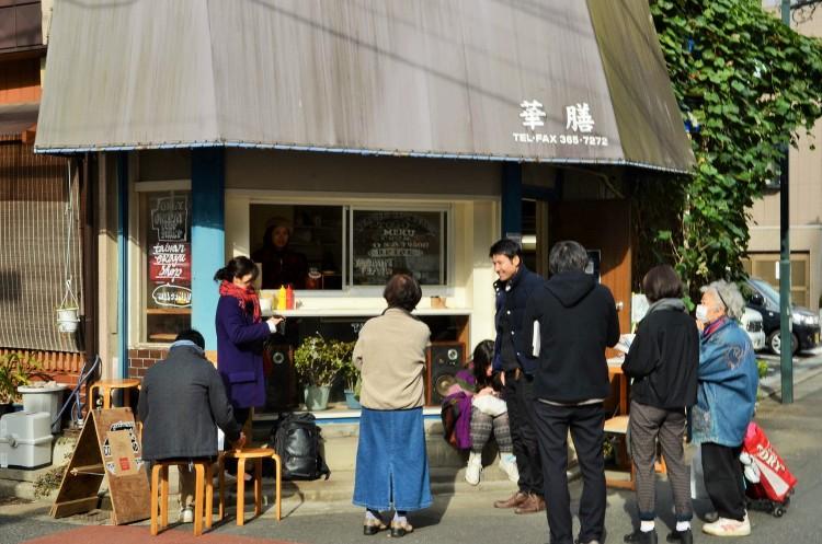 「1DAY TAIWAN OKAYU SHOP」と題し、1日限定の台湾風おかゆ屋さん+コーヒースタンドがオープン!