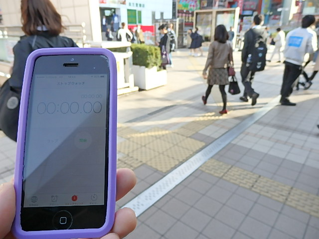 今度は松戸駅東口の駅舎の屋根のラインからスタートです。