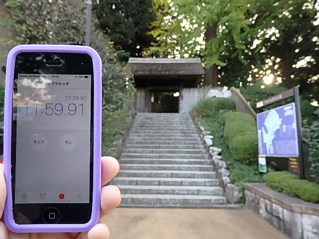 松戸駅から「戸定邸」までは徒歩で約12分です。