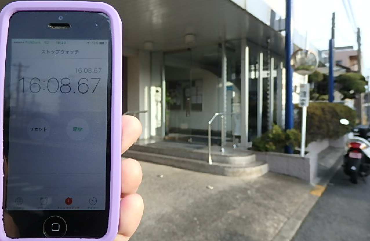 松戸駅から物件まで実際に歩いてみました。(いろどりマンション)