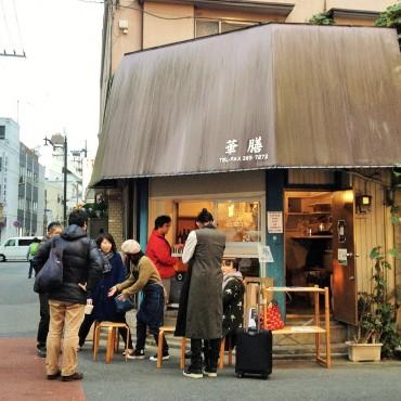 松戸 店舗 古民家 DIY