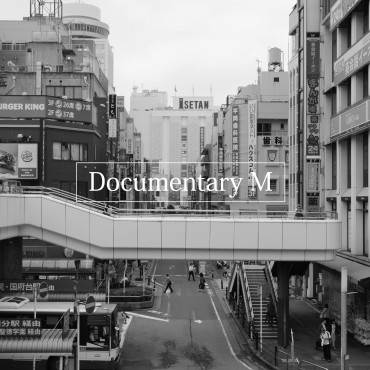 151127_MADマンション‗documentary M ロゴ
