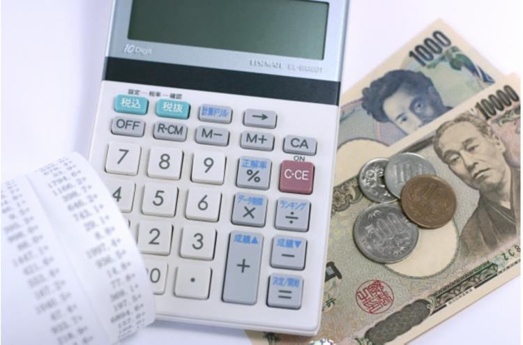 鍵交換代は賃貸物件契約の初期費用として必須です。防犯性を確保する上でとても重要です。