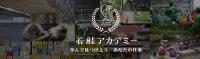screenshot-www.shinshu1000.jp 2015-11-20 11-24-50