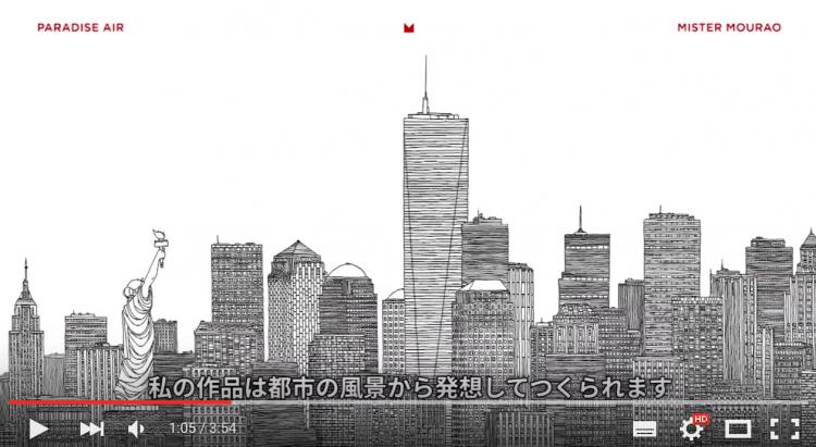 ヴァスコ・ムラオさんの紹介動画から。見るからに緻密な作品です。