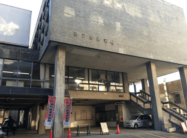 1964年に建設された松戸市民会館。この建物の4階にプラネタリウム室があります。