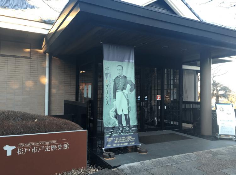 徳川慶喜と昭武、2人の政治・文化における軌跡を「敗者」という視点から取り上げたこちらの展示。日曜日の夕方でしたが、結構たくさん見学の方がいらっしゃいました。