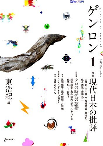 松戸 アート