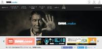 DMM.make AKIBAのウェブサイトより