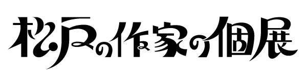 logo_all_0608