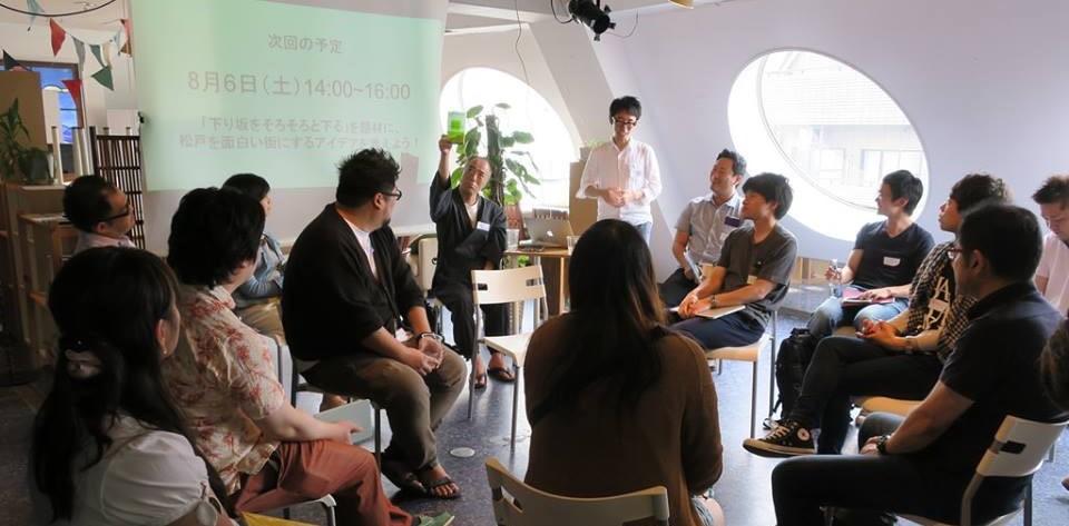 地域再生の失敗学をテーマに松戸のまちづくりを考えるアイデアトークイベントを開催