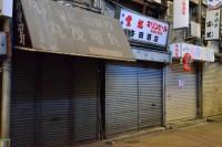寂れた空き店舗を見ると物悲しくなりますが、当の不動産オーナーは実は困っていない、というケースも。