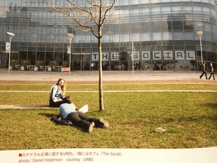 都市に関わる人同士が都市をテーマに対話する、URBISはシビックプライドのための活動拠点としての役割を担っています。画像は書籍「シビックプライド」より引用。