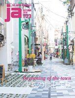 JA00020783_cover