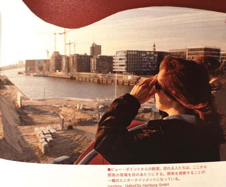 着々と姿を変えていくハーフェンシティの成長を、常に見守ることができる展望タワーからは、開発の現場を一望することができます。画像は書籍「シビックプライド」より引用。