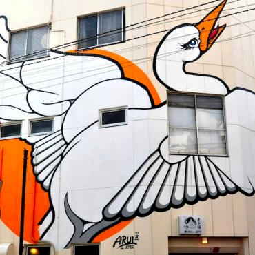 MAD City 壁画 松戸