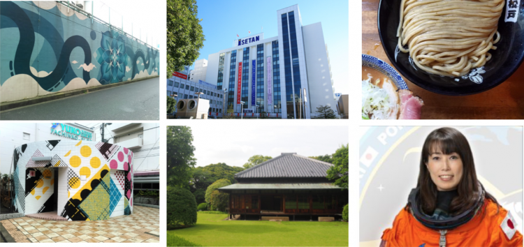左上から:根本壁画通り、伊勢丹松戸店、とみ田のラーメン。左下から:西口公園のトイレがアート作品に、徳川昭武の別邸・戸定邸、宇宙飛行士・山崎直子さん。