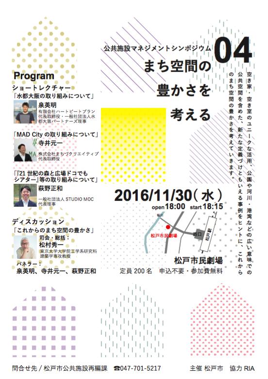スクリーンショット 2016-11-19 10.52.01