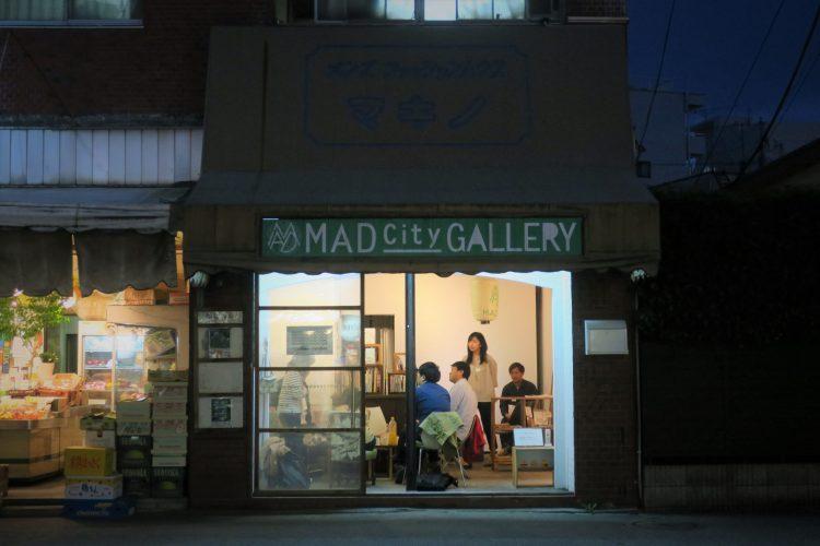 宿場町の面影を残す旧・水戸街道沿いにあるMAD City Gallery。お隣は果物の「遠州屋」さんです。