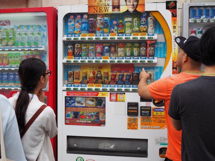 大阪弁や京都弁でしゃべる自動販売機。