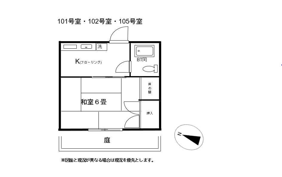 ダ☆ーーーッシュ荘