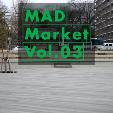 MAD-MARKET-VOL.03_タイトル(word)