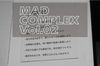 MAD-Complex-Vol.02(word