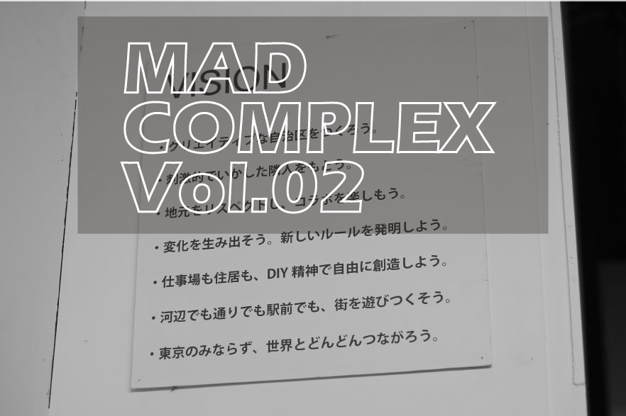 MAD-Complex-Vol.02(word
