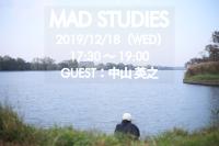 MAD-STUDIES(中山) (1) のコピー