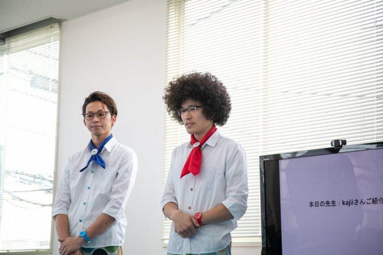 講師の日用品創作楽器グループ「kajii」さん。左から創さん、クマーマさん