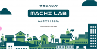 machi lab